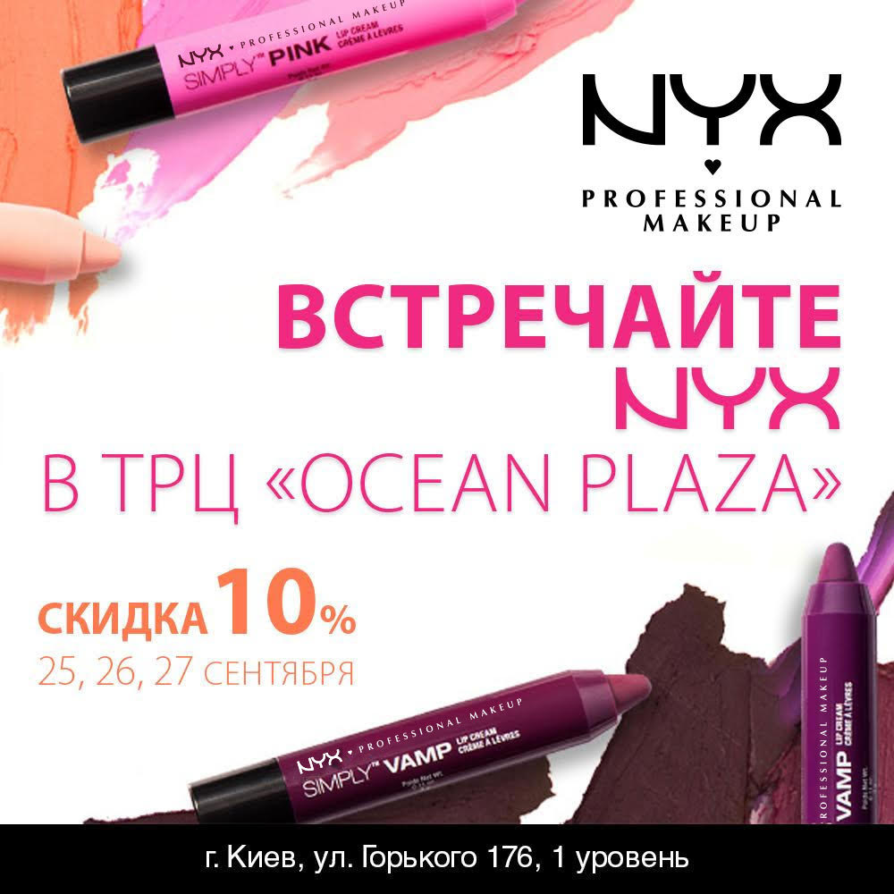 Открытие корнера в Ocean Plaza и NYX PROFESSIONAL MAKEUP Beauty